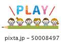 子供 教育 「PLAY」 50008497