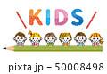 子供 教育 「KIDS」 50008498