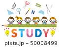 子供 教育 「STUDY」 50008499