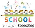 子供 教育 「SCHOOL」 50008500