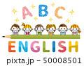 子供 教育 「ENGLISH」 50008501
