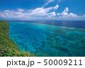 渡口の浜 50009211