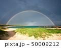 渡口の浜 50009212