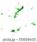 沖縄県地図と市町村境界 50009435