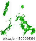 長崎県地図と市町村境界 50009564