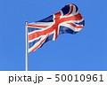 イギリス国旗 50010961