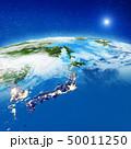 プラネット 惑星 地球のイラスト 50011250