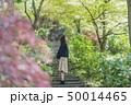公園 走る 女性の写真 50014465