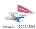 ドローンと令和REIWAのペナント 50014504