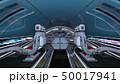 宇宙船 50017941