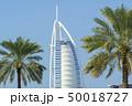 ドバイ ホテル 高級ホテルの写真 50018727