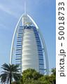 ドバイ ホテル 高級ホテルの写真 50018733