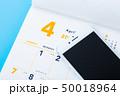 ビジネス スマートフォン 通信の写真 50018964