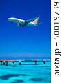 下地島空港 50019739