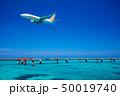 下地島空港 50019740