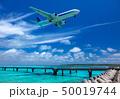 下地島空港 50019744