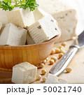 豆腐 とうふ トウフの写真 50021740