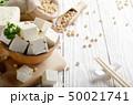 豆腐 とうふ トウフの写真 50021741