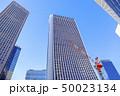 高層ビルと青空 50023134