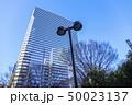 高層ビルと青空 50023137