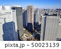 東京の都市風景展望 50023139