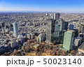 東京の都市風景展望 50023140
