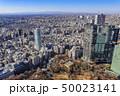 東京の都市風景展望 50023141
