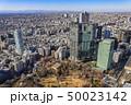 東京の都市風景展望 50023142