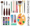 ペイント 塗る 塗料のイラスト 50023402
