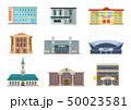 スクール 学び舎 学校のイラスト 50023581