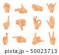 ゆび フィンガー 指のイラスト 50023713