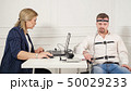 男 男性 テストの写真 50029233