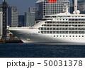 クルーズ客船「シルバー・ウィスパー」 50031378