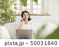 ライフスタイル パソコン 女性の写真 50031840