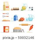 原材料 材料 食材のイラスト 50032146
