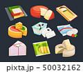 食 料理 食べ物のイラスト 50032162
