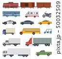 交通 乗り物 自動車のイラスト 50032509