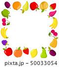 ベクトル くだもの フルーツのイラスト 50033054