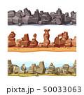 岩 ストーン 石のイラスト 50033063