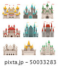 Medieval old castles and historical buildings with fairytale roofs 50033283