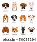 わんこ 犬 アイコンのイラスト 50033294
