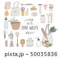 クズ 廃棄物 老廃のイラスト 50035836