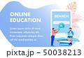 Remote School Advertising Banner Vector Template 50038213