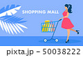 Shopping Mall, Store Flat Vector Banner Concept 50038222