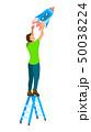 Guy Standing on Ladder Flat Vector Illustration 50038224
