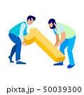 Web Developers Working Together Flat Illustration 50039300