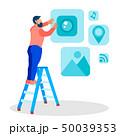 Web Designer Creating UI Flat Vector Illustration 50039353