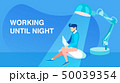 Working Until Night Flat Vector Banner Concept 50039354