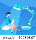 Young Man Working Late Flat Vector Illustration 50039367