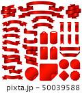 のぼり バナー 赤色のイラスト 50039588